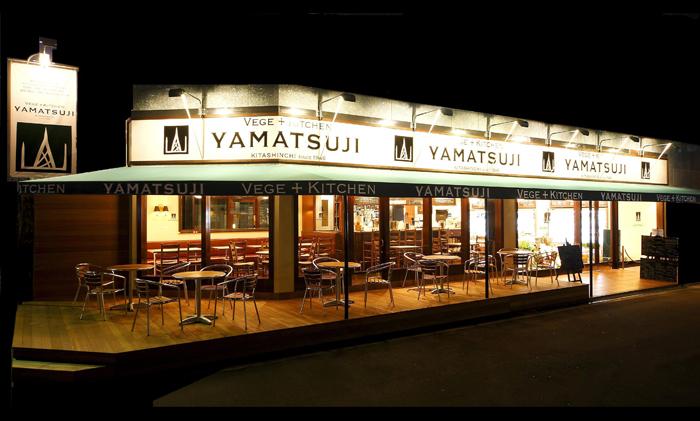 Yama_2