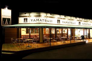 VEGE+KITCHEN  YAMATSUJI