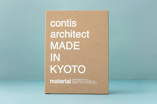 contis architect