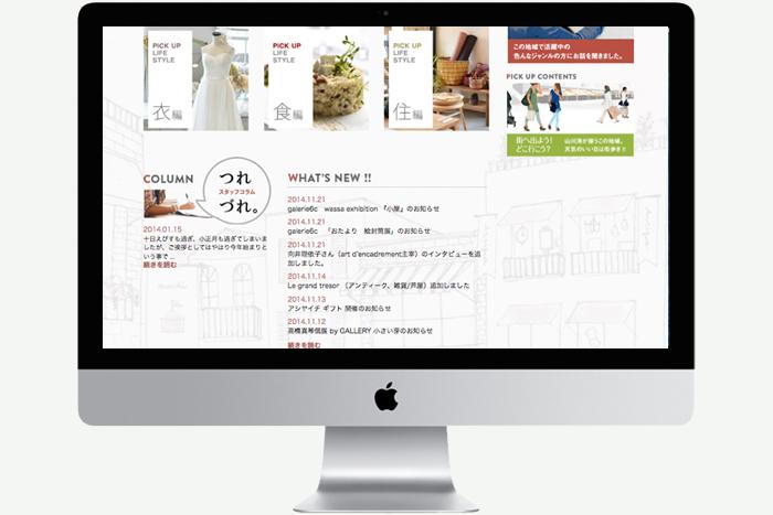 palashio_web3