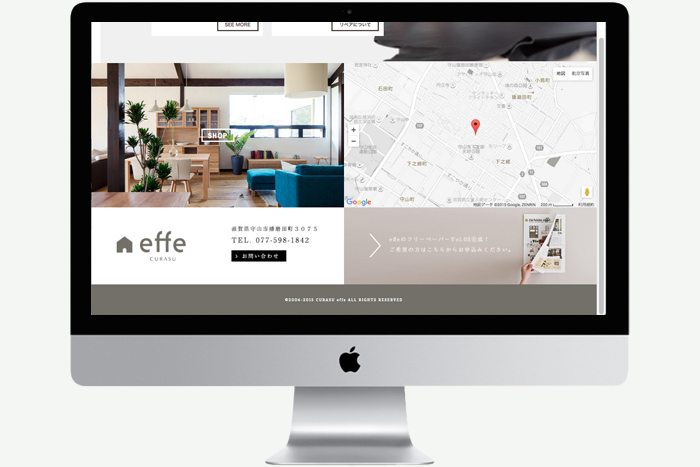 effe_web5