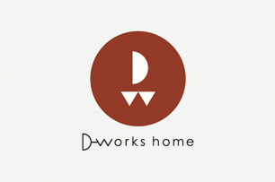 D-works home