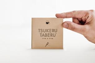 KUSATAKE FARM / tool