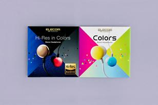 ELECOM / colors_2