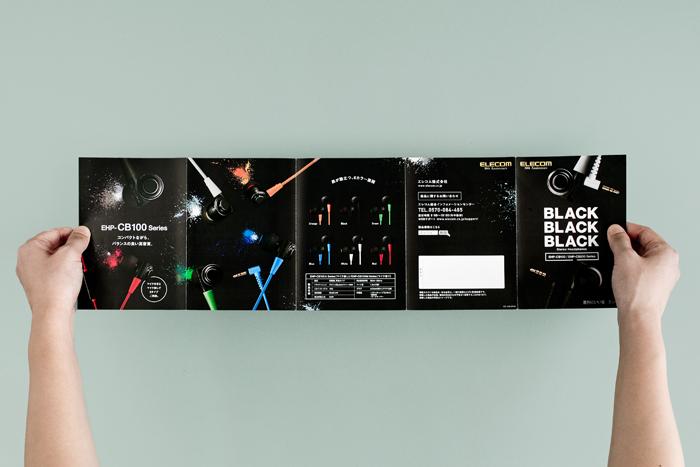 black3