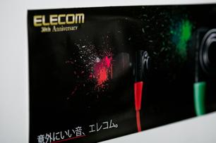 ELECOM / BLACK_1