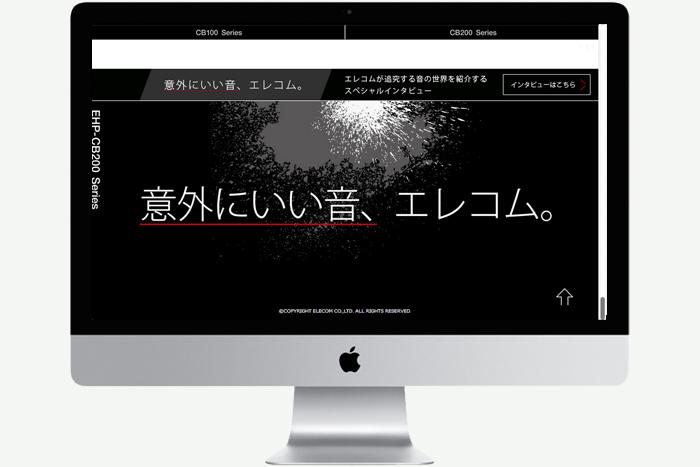 black_web10