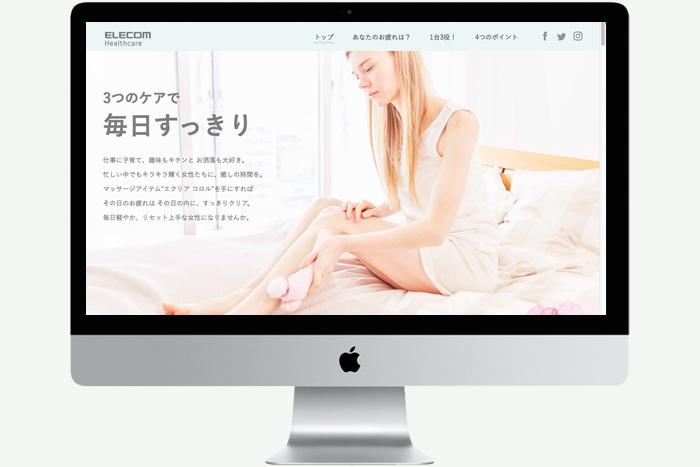 Rcolror_web2