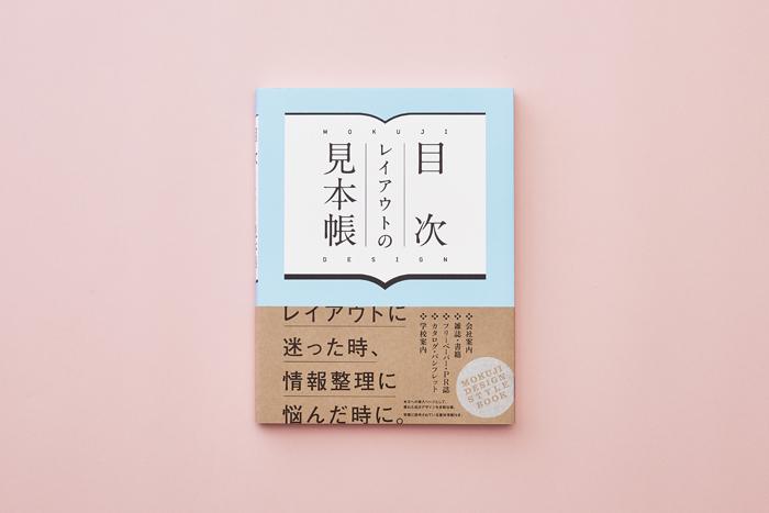 mokuji_1