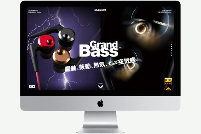 GB_web1