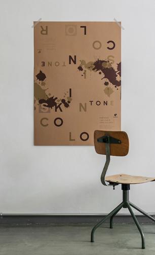 平和紙業 2012「-IROIRO-」展/Poster