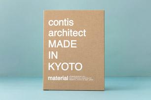 contis architect
