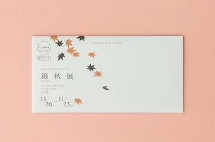 KYOCERA 宝飾事業部 / 展示会