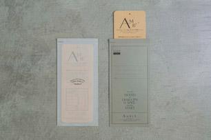AMBER / Company tool-1