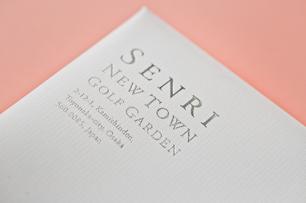 SENRI NEWTOWN GOLF GARDEN